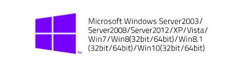 Pantum P2200-P2500-P2600-S2000 Series Windows Driver V2.3.0
